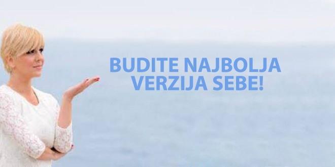 profesor, PROFESOR ANA BUČEVIĆ PONOVO PRED BEOGRAĐANIMA!, Gradski Magazin