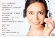 Novi Kontakt centar AIK Banke