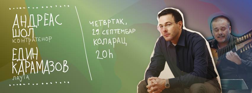 schol_karamazov_n