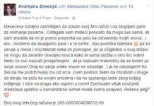 Ima talenat, nema pare: Beograđanka skuplja sredstva za snimanje pesme!