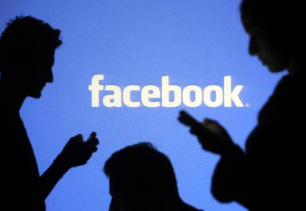 Facebook vam štedi mobilni internet