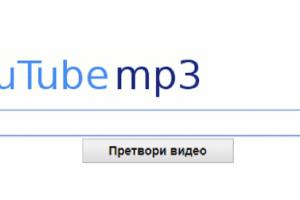 Gasi se servis za konvertovanje videa sa YouTube-a