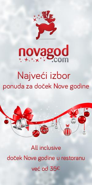NOVA GOD