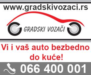 300x250px_gradski-vozaci.png