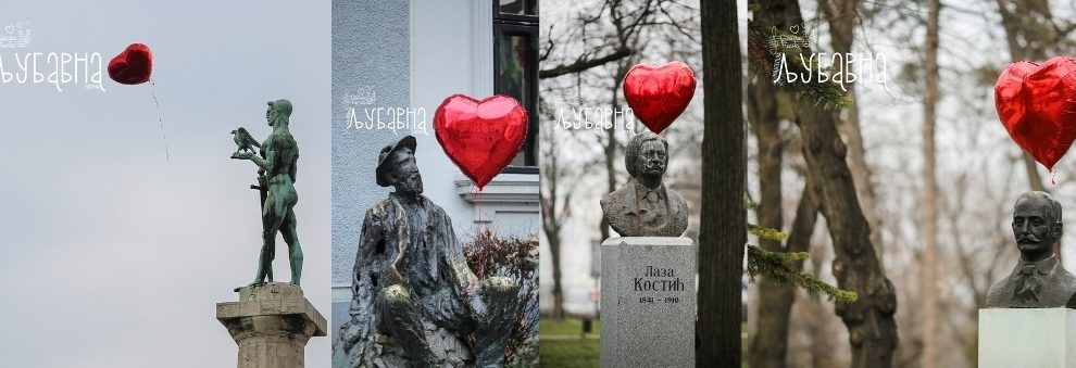 Pokrenuta kampanja kafane STARA PESMA - Beograd okićen srcima!