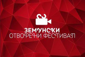 FILMSKI HITOVI I PREDSTAVE NA TRGU: Zemunski otvoreni festival od 23. do 26. avgusta