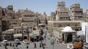 Jednog od najstarijih gradova na svetu, zadesila je tužna sudbina