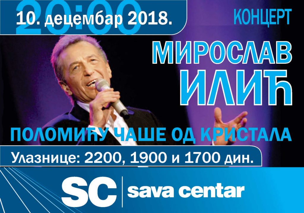 Miroslav Ilić 10. decembra u Sava centru!