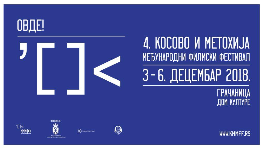 Otvoren 4. Kosovo i Metohija međunarodni filmski festival