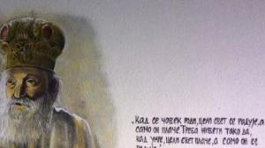 Mural visok tri metra na zidu Doma učenika krije neverovatnu priču