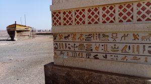 Nova otkrića u Egiptu: Nađena grobnica stara 4.400 godina!