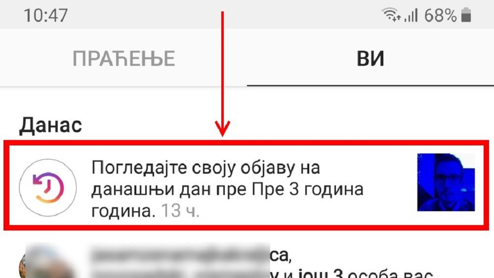 Samo za Srbiju, Instagram je pustio novu opciju