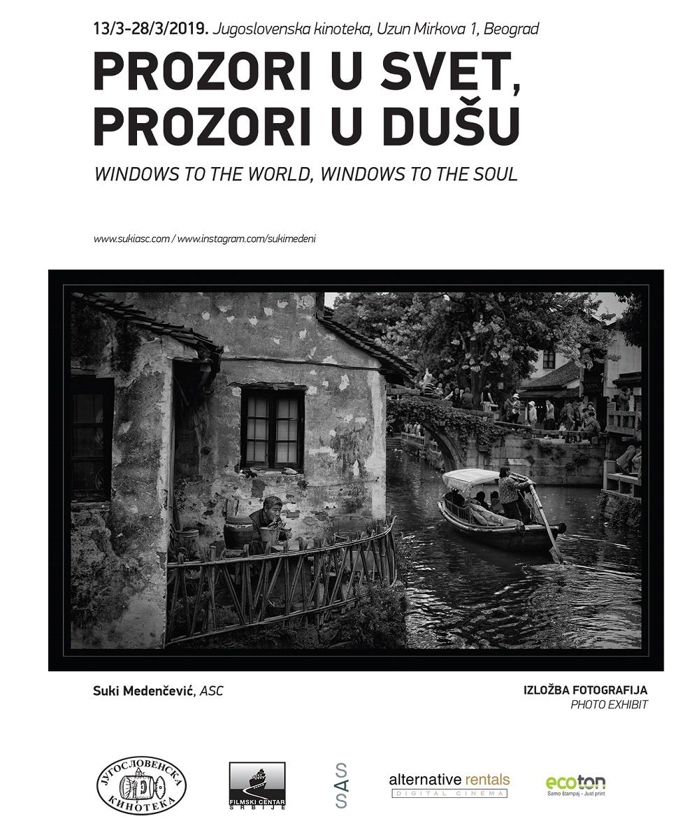 IMAGO – svečana dodela nagrada, izložba fotografija Sukija Medenčevića i promocija knjige Mustafe Mustafića od 12. do 17. marta u jugoslovenskoj kinoteci
